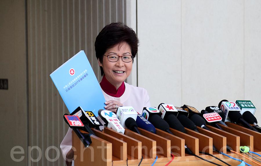 林鄭施政報告聚焦房策稅改