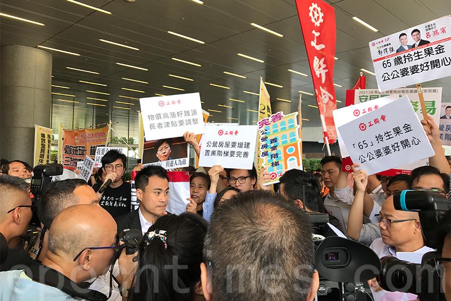 在立法會場外,多個民團及政黨在場外抗議請願,有社民連及人力成員圍著工聯會人士,高喊工聯會最無恥。(林怡/大紀元)