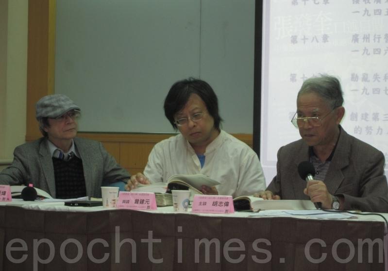 曾建元:中共是台灣最大的內亂外患(下)