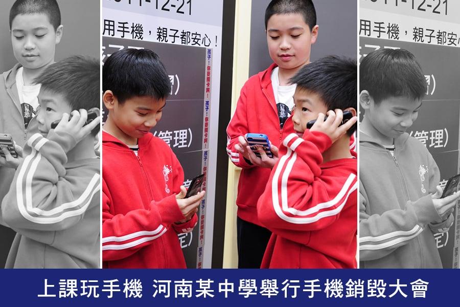越來越多的孩童出現手機成癮問題。(兒福聯盟提供)