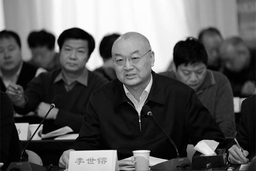 圖為中共內蒙古呼倫貝爾市市委原書記李世鎔。(網絡圖片)