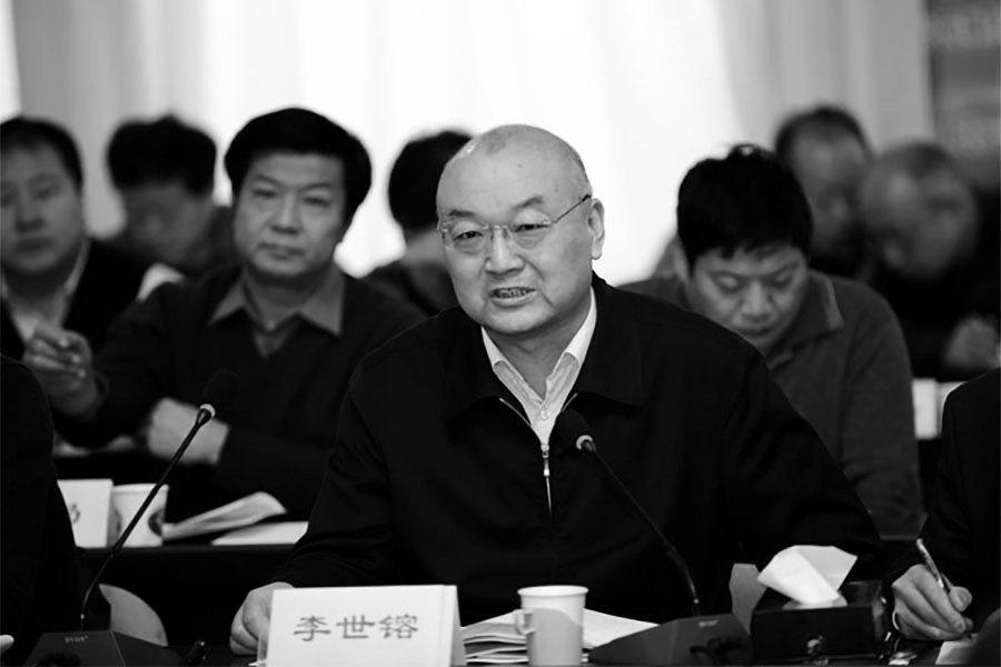 內蒙古李世鎔等三名原市委書記同日被「雙開」