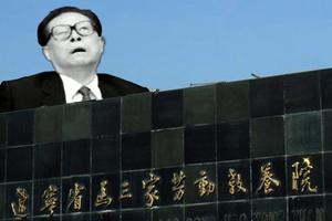 陳思敏:習近平第一任期對江澤民的兩大切割