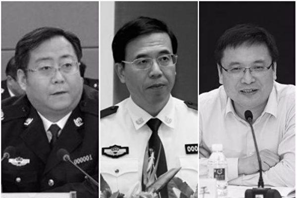 10月9日,有三名高官被公示了處理結果。這三人是:公安部原黨委委員、政治部主任夏崇源(中),原重慶市公安局局長何挺(左),原重慶市副市長沐華平(右)。(合成圖片)