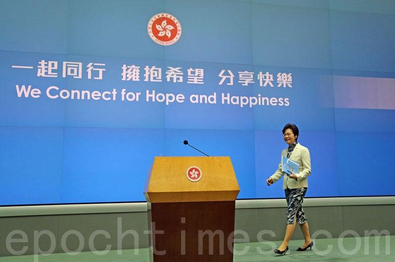 行政長官林鄭月娥昨日發表任內首份施政報告,以大量篇幅談及不同的改善民生措施。(李逸/大紀元)