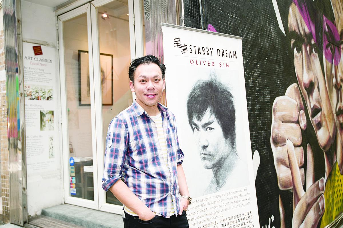 美籍港人畫家Oliver Sin 8月份在中環加華藝廊舉辦《星夢》個人畫展,以炭筆素描本港知名藝人肖像。