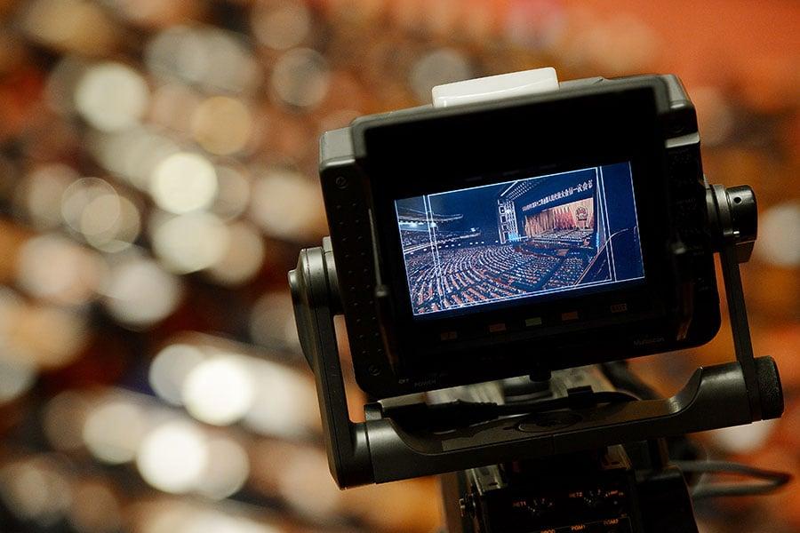 中共十九大將於10月18日召開。(MARK RALSTON/AFP/Getty Images)