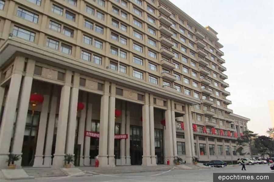 中共在北京京西賓館開七中全會,京西賓館被大批公安和特警戒備。圖為京西賓館資料圖片。(網絡圖片)