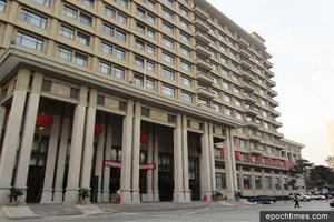 七中全會京西賓館戒備森嚴 北京風聲鶴唳