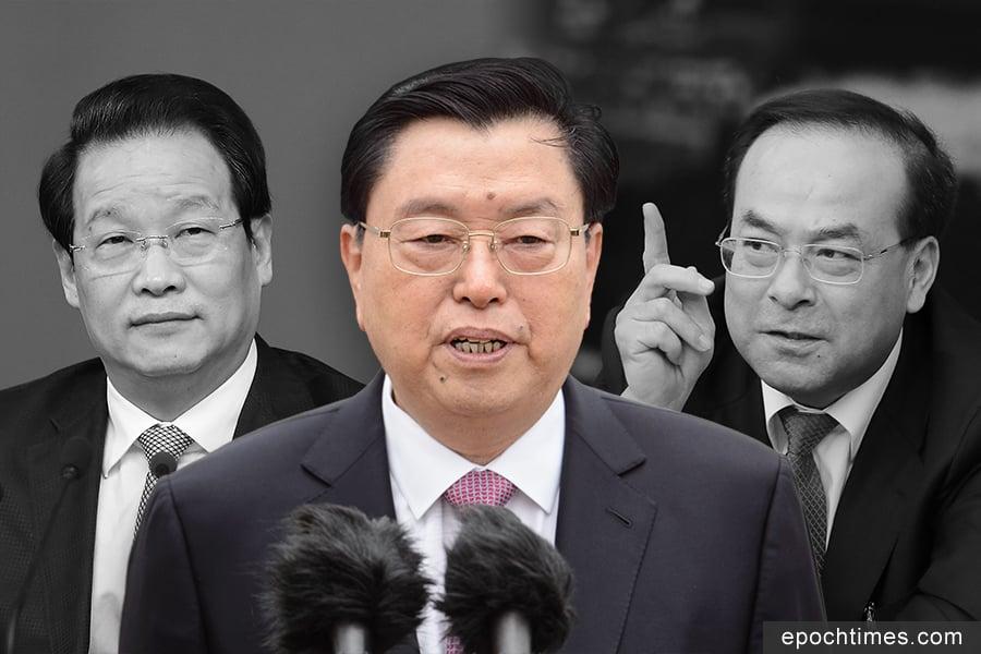 張德江當政2年時廣東地下保單氾濫成災,據報道一年吞噬100億保險費用。(Lintao Zhang, ANTHONY WALLACE/AFP/Getty Images/大紀元合成)