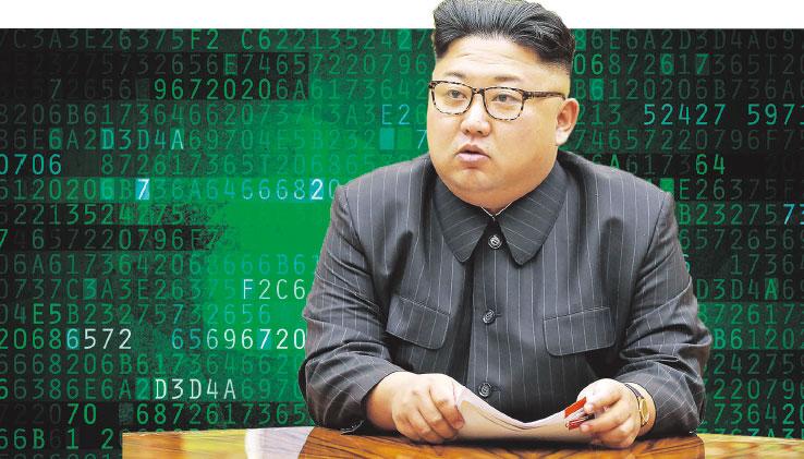 被戲稱為「三胖」的金正恩,不僅在開發核彈和洲際導彈,也坐擁被認為全球可排入前五的「網絡戰」能力。(大紀元合成圖)