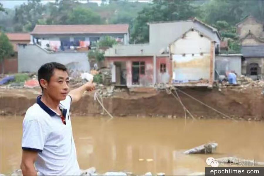 去年7月19日該村發生洪災後的情景。(村民提供)