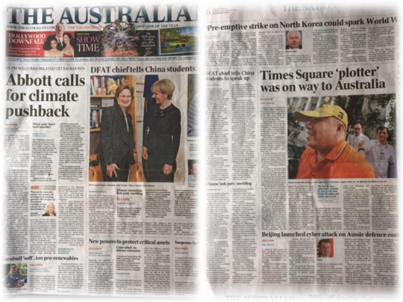 《澳洲人報》頭版內頁兩個版面刊登四篇文章揭露中共在澳洲的干預、滲透。(大紀元資料室)