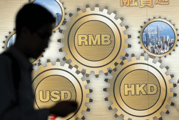 大陸正在展開一場針對非居民金融帳戶的大規模徹查摸底,最終目的則被指是為了信息交換。(AFP)