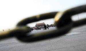 十九大前中共炫耀網絡政績 唯獨不提信息封鎖
