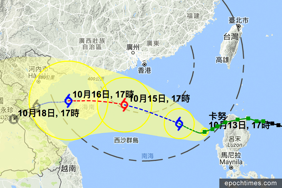 在下午5時,卡努在香港之東南約740公里,預料會在未來兩三天橫過南海並增強,大致移向海南島至雷州半島一帶。(香港天文台)