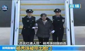 女巨貪楊秀珠被判八年 受賄二千多萬