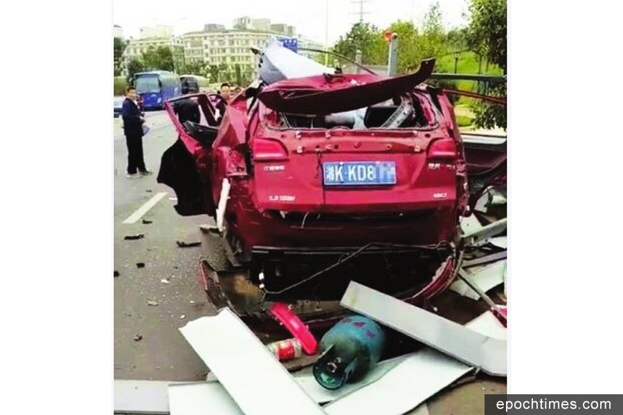 湖南男子車內放液化氣空罐 遙控解鎖車爆炸