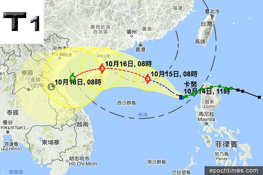 在上午11時,強烈熱帶風暴卡努集結在香港之東南約700公里,即在北緯17.3度,東經118.3度附近,預料向西北移動,時速約15公里,橫過南海並增強,大致移向海南島至雷州半島一帶。(香港天文台)
