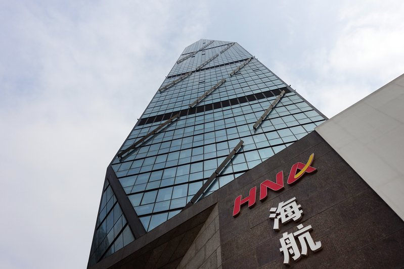 華日揭海航集團的「神秘股東」