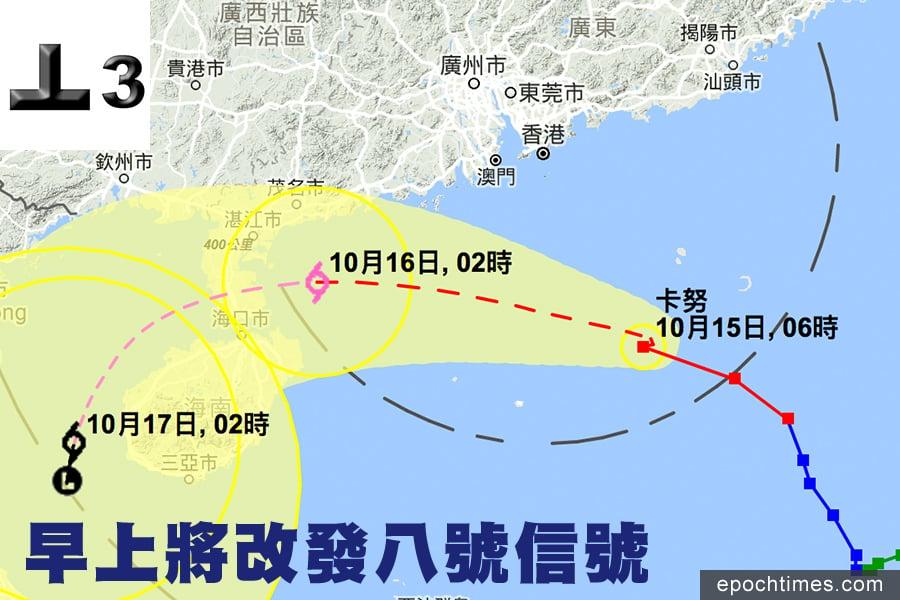 在上午6時,颱風卡努集結在香港之東南偏南約300公里,即在北緯19.9度,東經115.5度附近,預料向西北偏西移動,時速約25公里,橫過南海北部,移向雷州半島至海南島一帶。(香港天文台)(香港天文台)