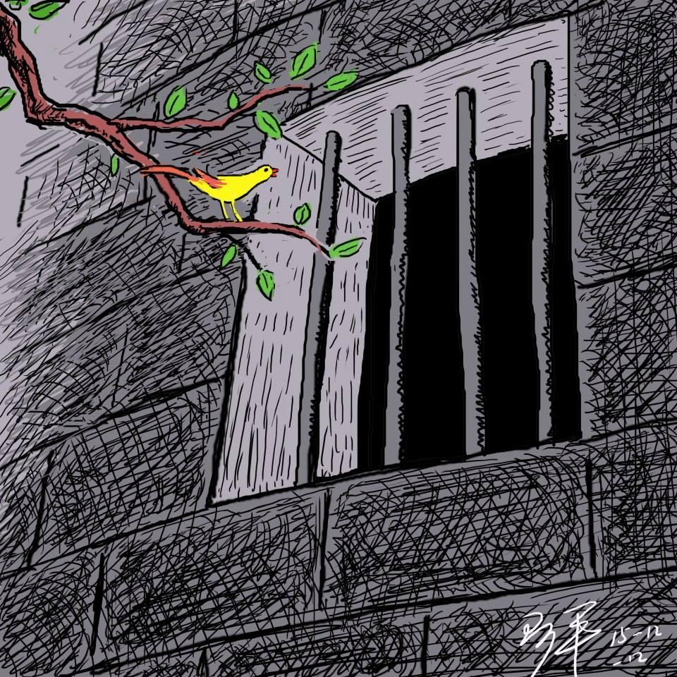 十九大前,中共對「709」案涉案律師和家屬加強「維穩」。圖為漫畫阿平為仍在監獄的人權律師所作。(李和平律師推特)