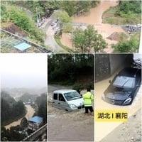 暴雨秋汛夾擊湖北 已致5死逾300萬人受災