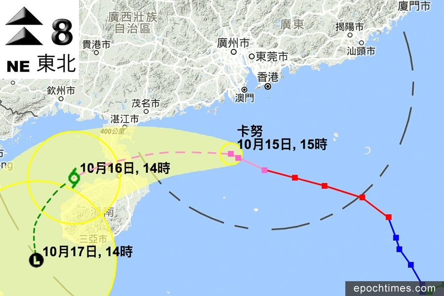 在下午3時,強颱風卡努集結在香港之西南偏南約210公里,即在北緯20.6度,東經113.2度附近,預料向西或西北偏西移動,時速約25公里,橫過南海北部,移向雷州半島至海南島一帶。(香港天文台)