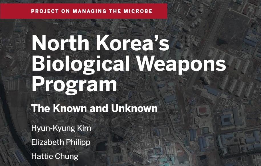 報告:北韓有13種生物武器 或以活人作載體