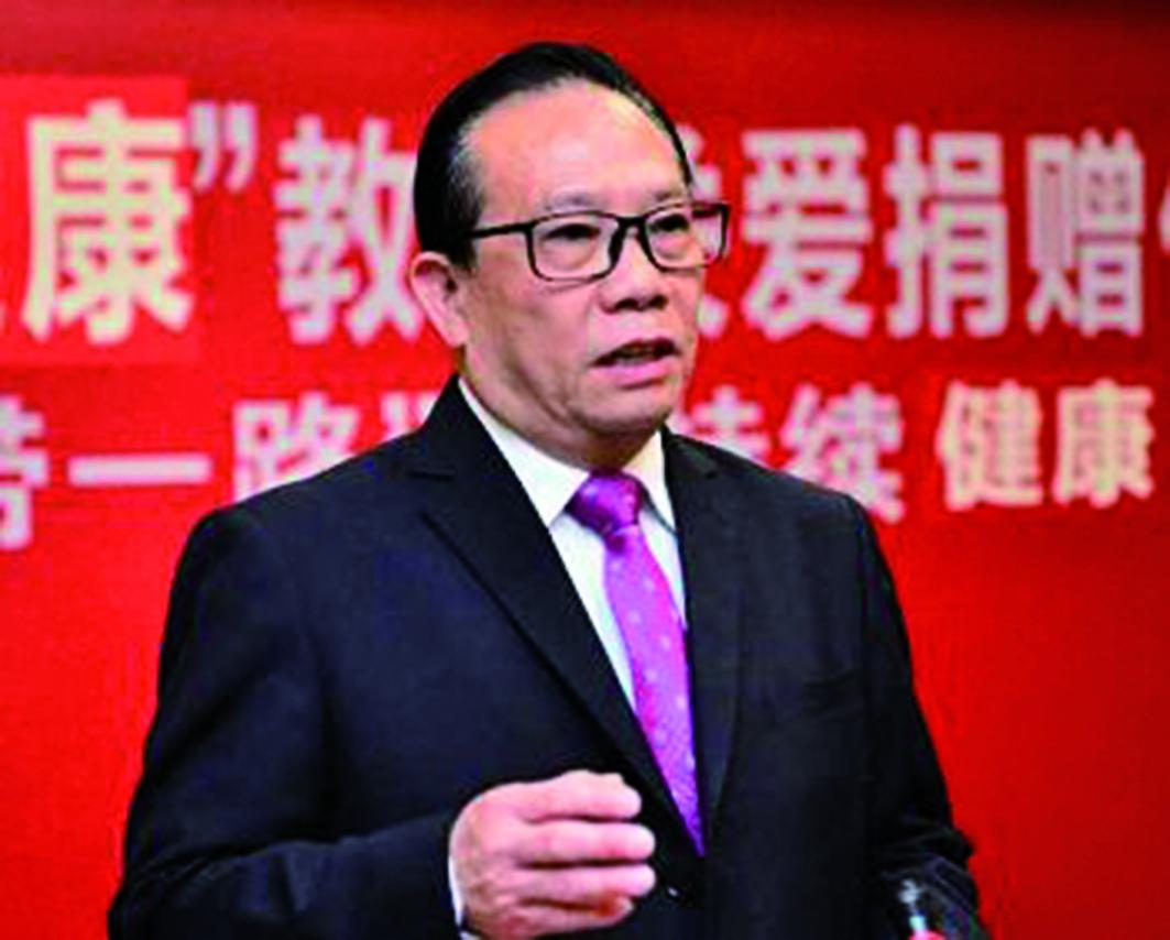 某集團公司中國區總裁楊觀仁被非法關押。(明慧網)