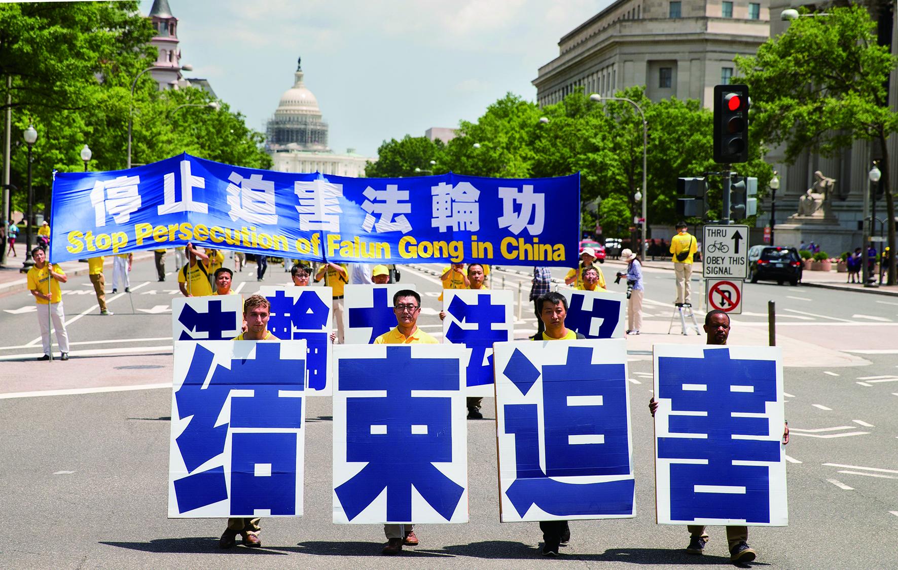 中共打壓法輪功18年至今仍然持續。圖為海外法輪功學員舉行反迫害活動,呼籲共同制止迫害。(大紀元資料圖片)