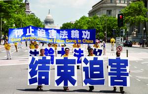 逾萬法輪功學員被綁架騷擾