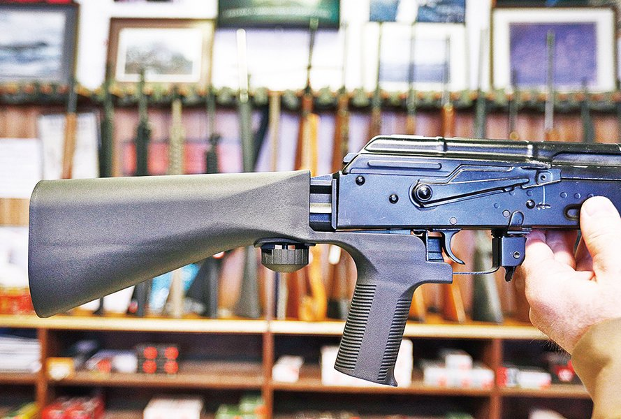華府激辯控槍議題輿論聚焦「撞火槍托」