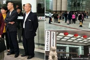 湖南數百業主區政府前請願 抗議建污染企業