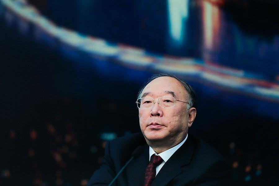 重慶鋼鐵債務逾356億 黃奇帆家族腐敗被關注