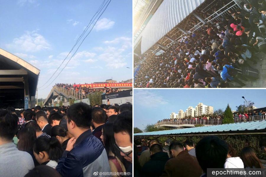 10月16日,北京多個地鐵站在早上上班繁忙時間發生大混亂,出現嚴重人堵人的畫面。(網絡圖片)