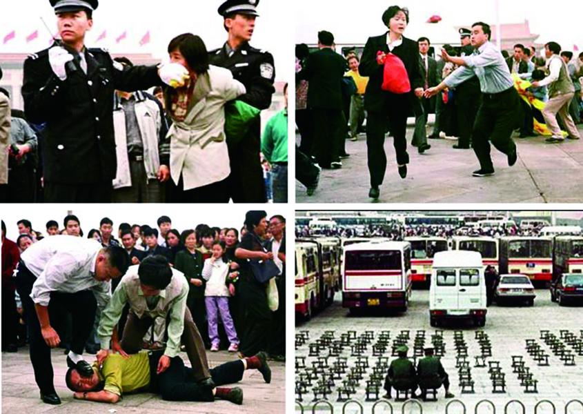 十多省市民眾被拘捕判刑