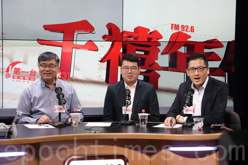港台節目昨日討論檢討「限奶令」問題,民主及建制派政黨皆表明反對取消措施。(蔡雯文/大紀元)