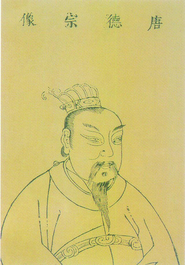 巧言令色的奸相盧杞迷惑唐宗,剷除異己,為唐朝帶來深重災難。圖為唐德宗像。(維基百科)