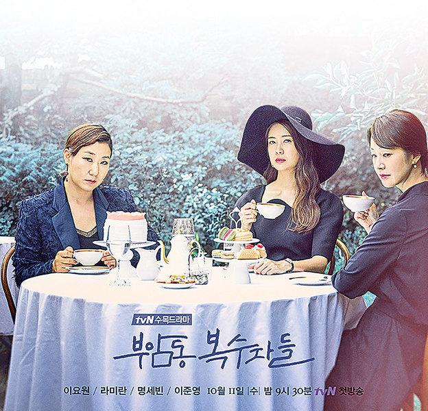 題材豐富 輕鬆有趣 10月新韓劇(下)