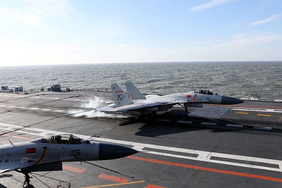中共殲15戰機墜機事件曝光