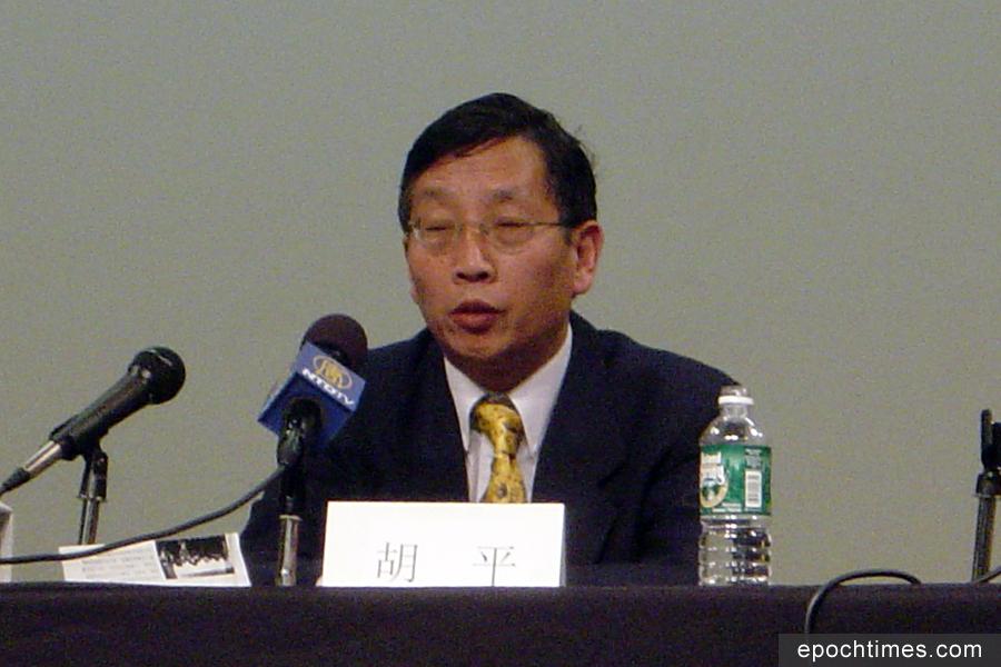 著名政論家胡平先生。(資料圖片)