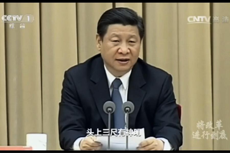 崔士方:習近平反腐大網罩住江澤民
