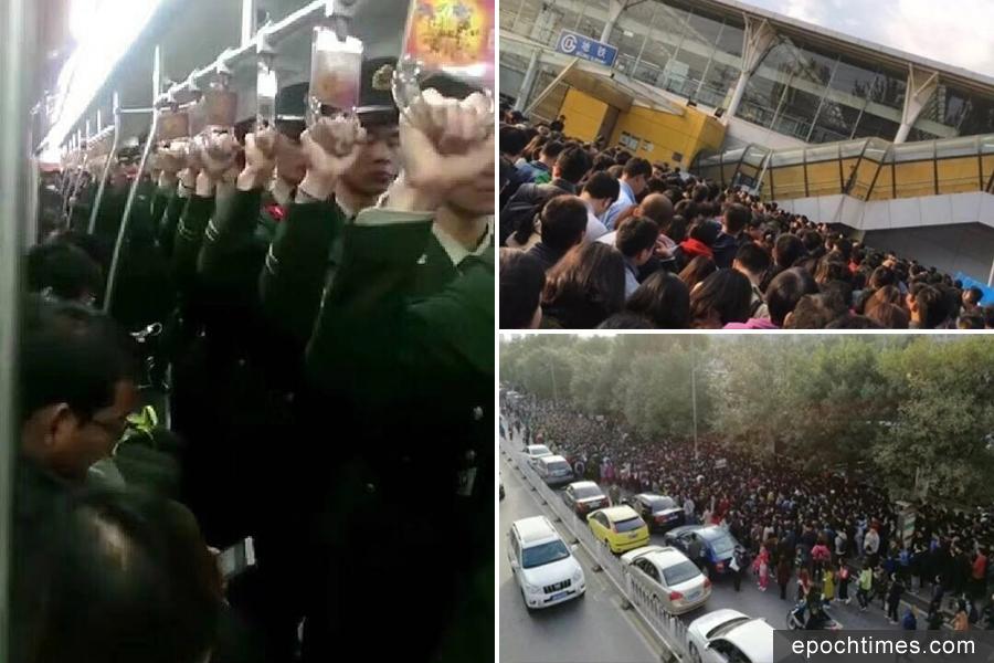 中共十九大前夕,北京維穩安保措施持續升級。左:地鐵列車有大量特警巡邏;右上及右下:2017年10月16日部份地鐵站已經加大限流安檢的力度,多個地鐵站內外擠滿人潮。(志願者提供、網絡圖片)