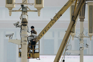 中共人臉布控系統啟用 網絡大數據監控網民