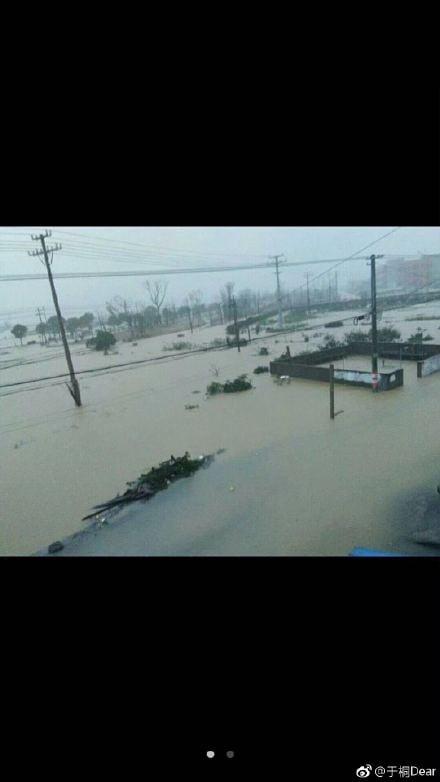 卡努颱風所到之處出現強降雨,造成嚴重內澇。(網絡圖片)