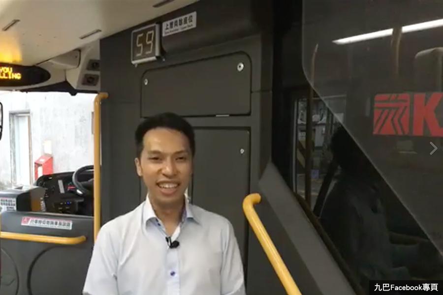 九巴將在年底前在500部巴士加裝紅外線感應系統,行車時實時顯示上層空置座位數量。(九巴Facebook專頁)