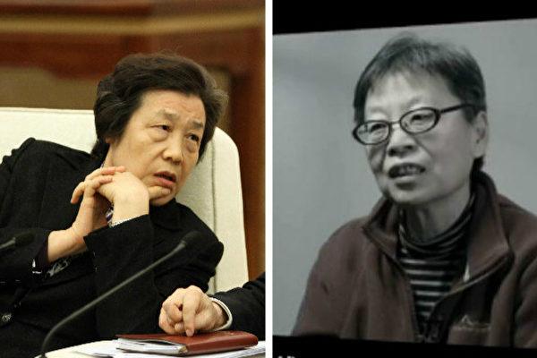 吳愛英呂錫文有個讓中共不敢公開的共同罪名