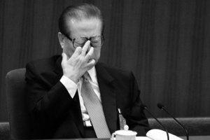 十九大主席團名單公佈 江澤民尷尬在列