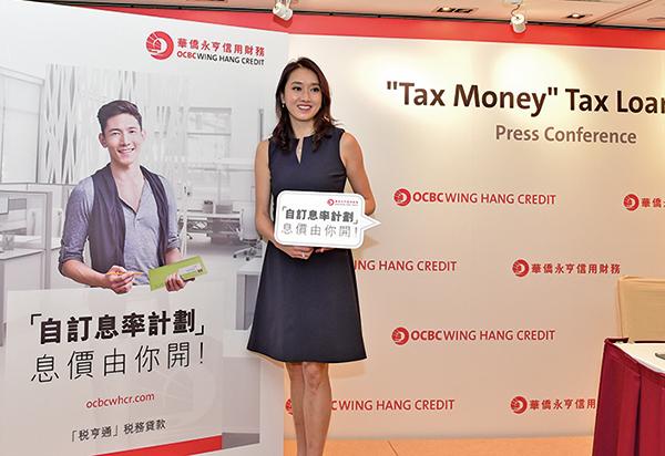 華僑永亨信用財務總經理吳幗欣表示,推出「自定息率計劃」不再以最低息率的方式吸引客戶。(郭威利/大紀元)